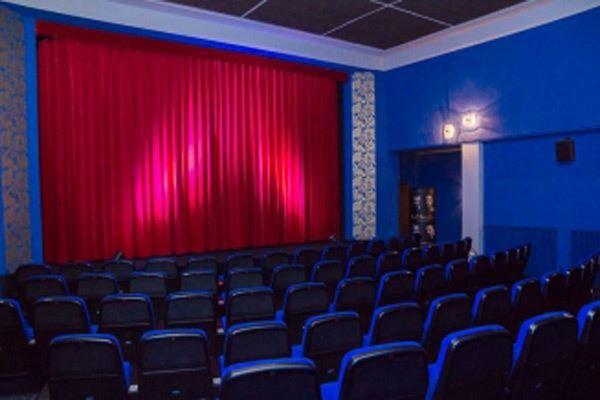 Bad Reichenhall Kino